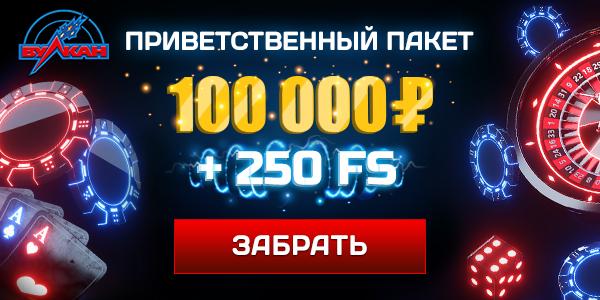 Игры бесплатно рулетка игровые автоматы