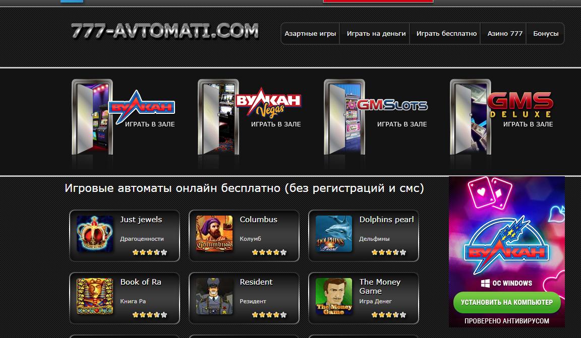 Игровые автоматы гном играть бесплатно без регистрации