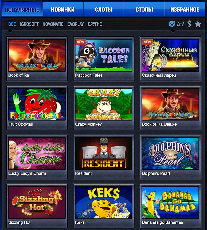 Скачать эмулятор игровые автоматы на компьютер бесплатно торрент игровой автомат jackpot jamba