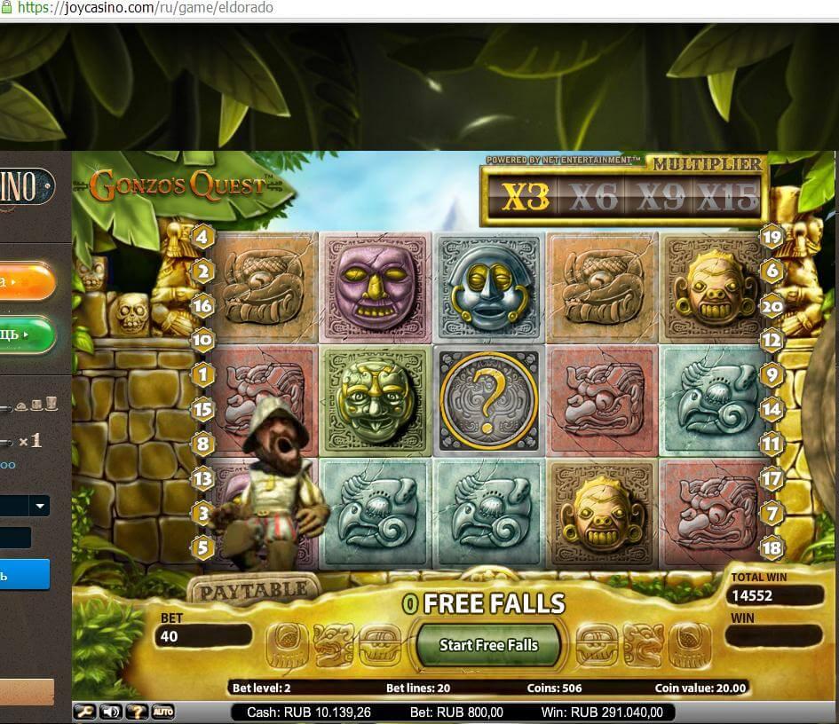 Игровые автоматы скачать резедент играть бесплатно в казино голден геймс