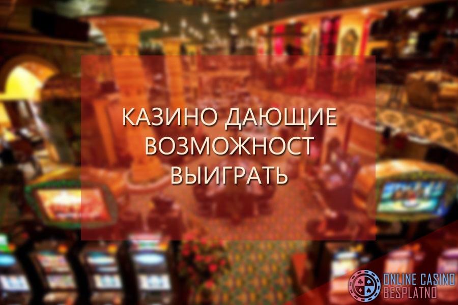 Ограничения сбербанка на азартные игры
