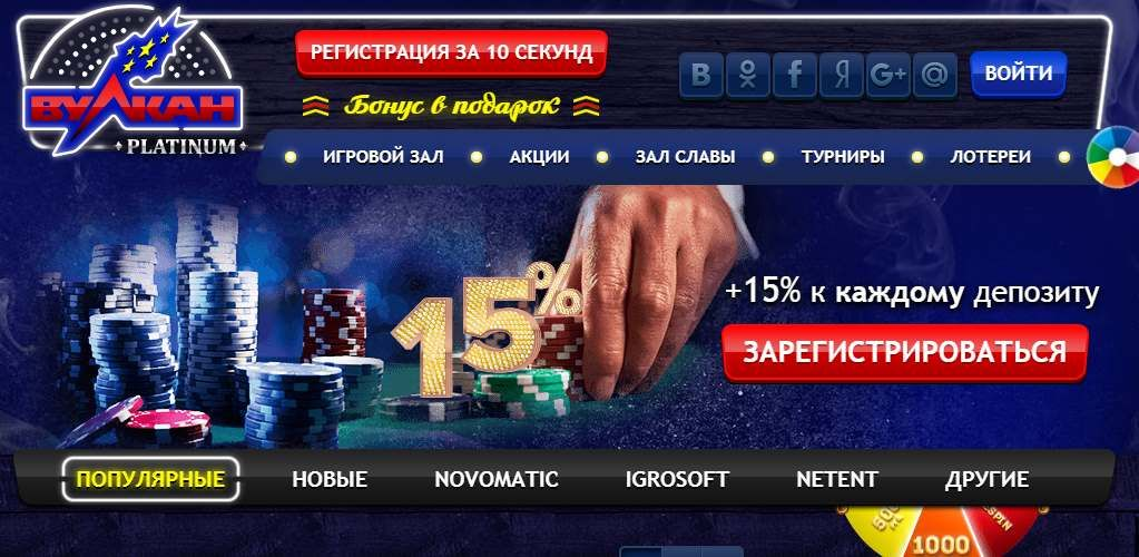 Играть автомат золото партии бесплатно