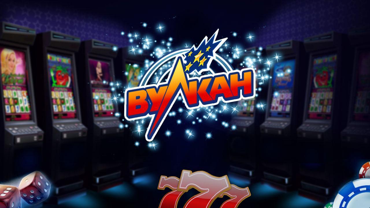 Игровое казино украина сколько можно зарабатывать на онлайн покере