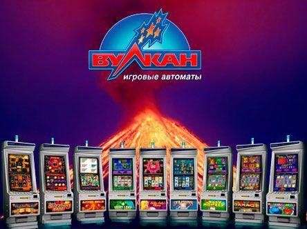 Casino игровые автоматы вулкан игровые автоматы на реальные деньги с выводом для телефона