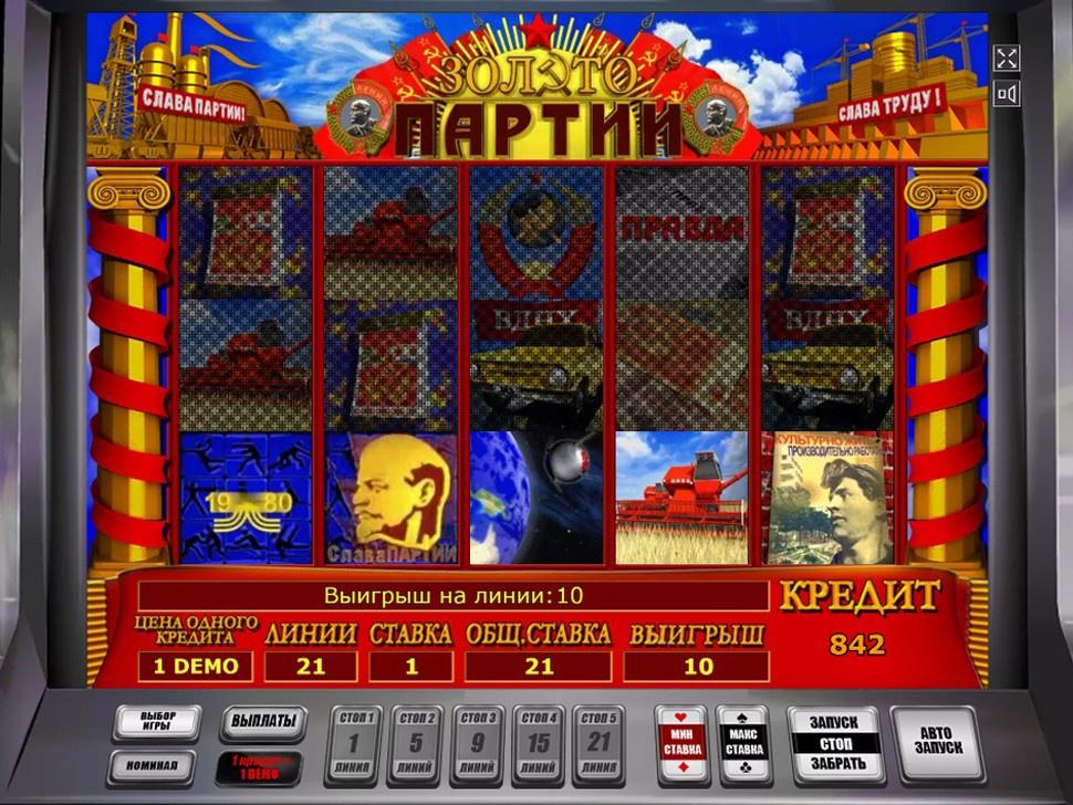 На фишки игровые автоматы играть бесплатно игровые автоматы играть бесплатно и без регистрации gaminator