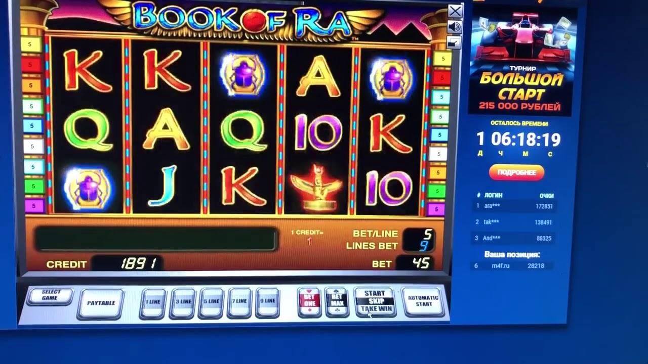 Бесплатно без регистрации играть игровые автоматы черти