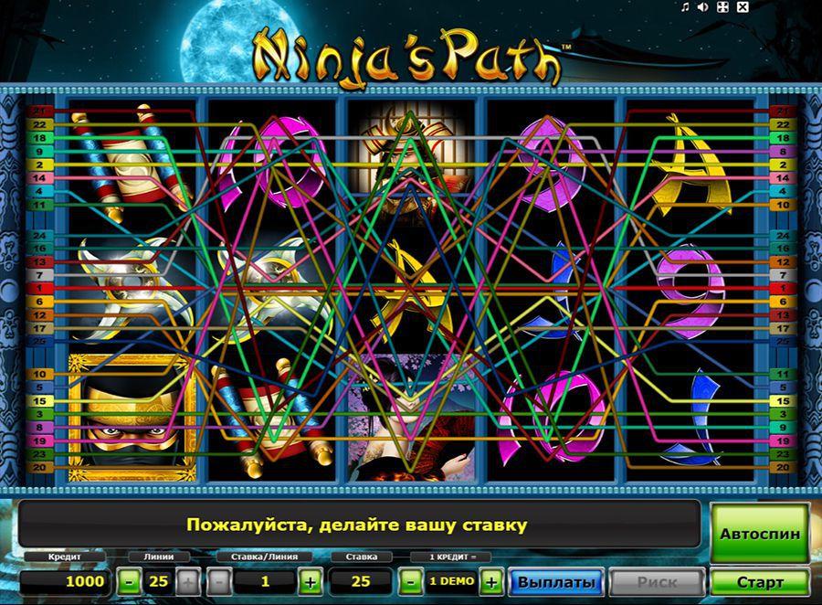 Игровые автоматы во весь экран играть в казино игровые автоматы клубника