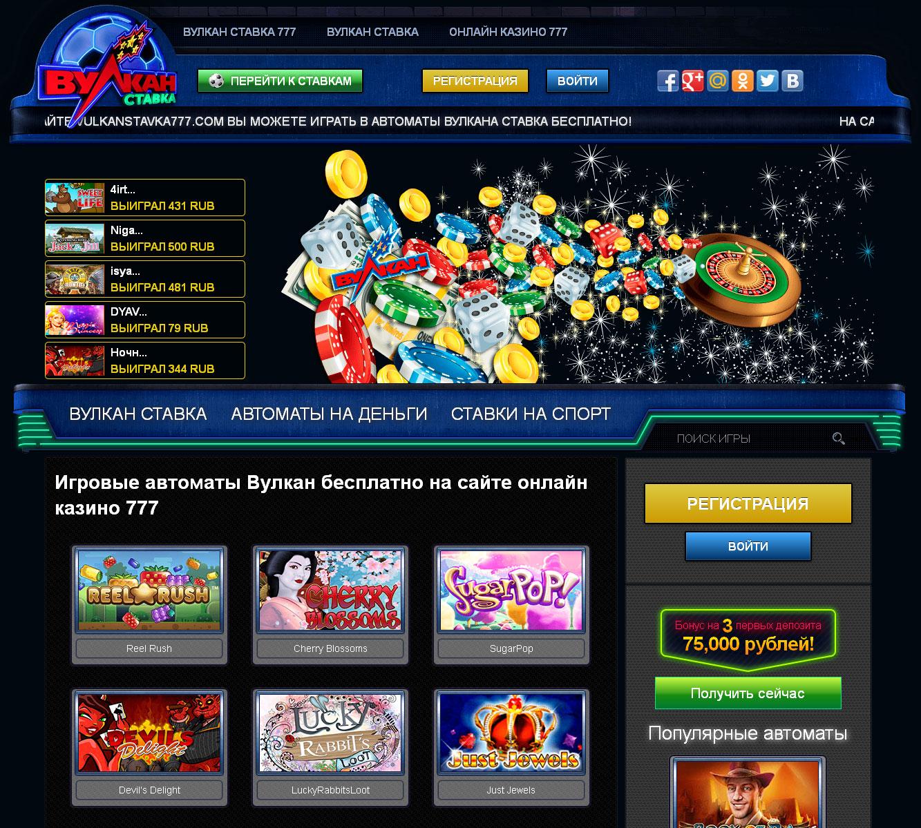 Можно ли играть в казино вулкан карты рпг онлайн играть