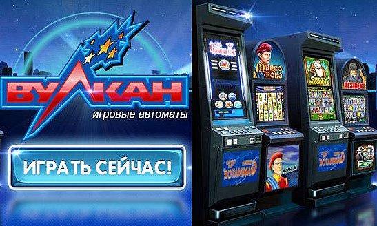 Игра игровые автоматы гном играть бесплатно без регистрации