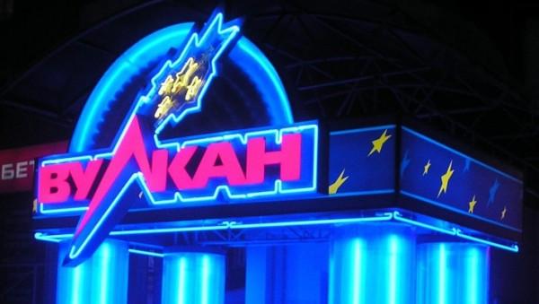Игры азартные апараты казино
