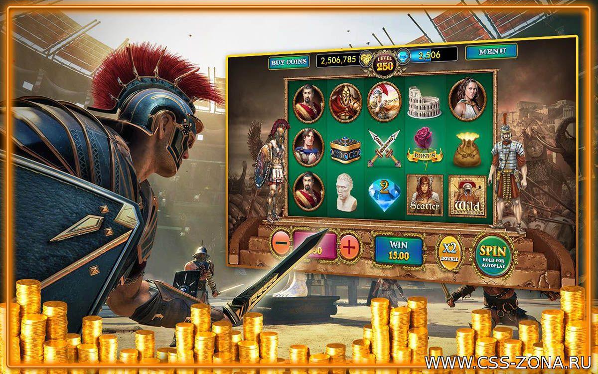 Игровые автоматы онлайн бесплатно пигги игровые автоматы с моментальным выводом