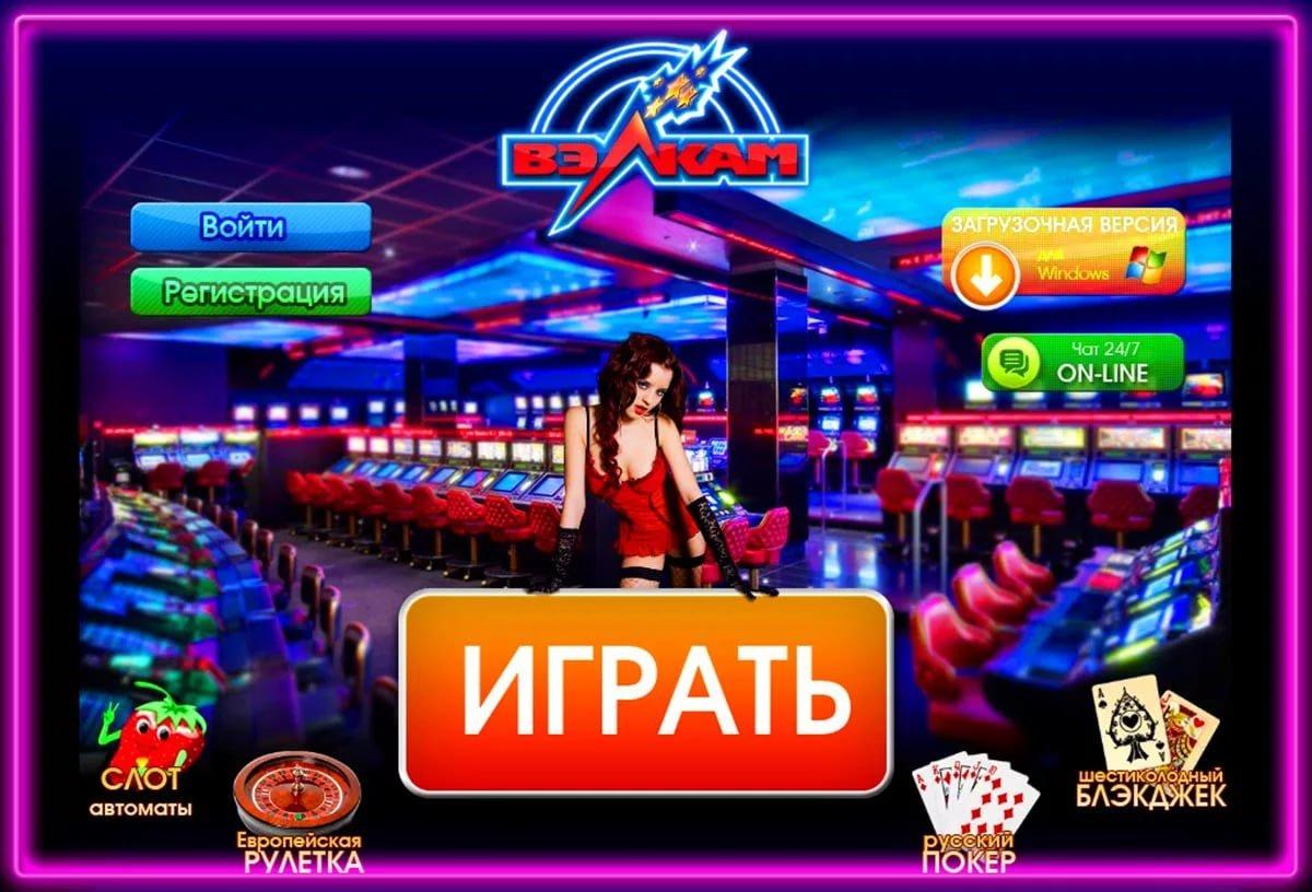 Партнерки от интернет казино
