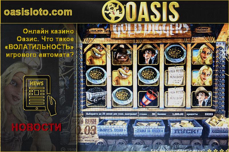 Игровые автоматы пятрочка скачать бесплатно